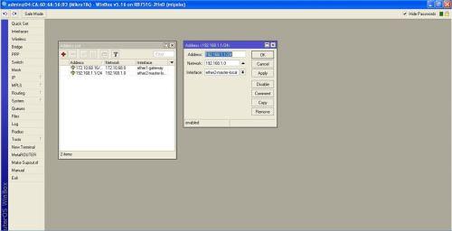 seting adress interface2 2